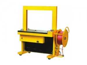 X-201 Automatic Strapping Machine